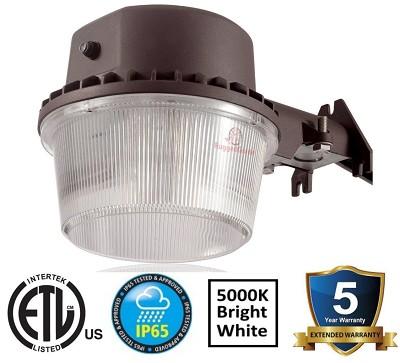 3 500 Lumen Outdoor Wall Light Yard Light Dusk To Dawn